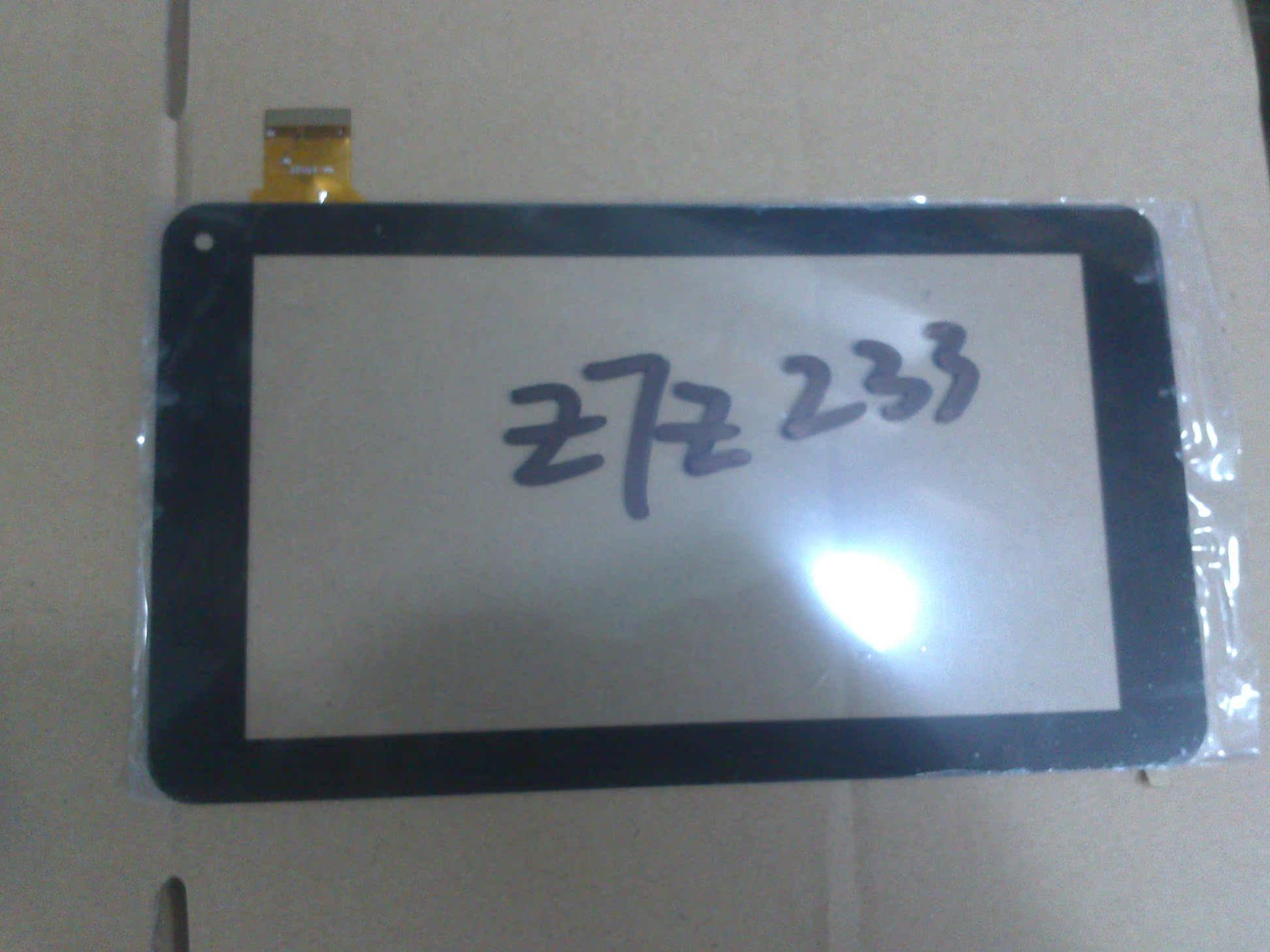 Рукописного ввода Tablet сенсорный экран экран экран емкостный экран номер: MA-Z7Z233