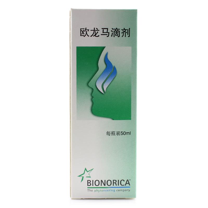 Cinnamomum europium капли 50 мл * 1 флакон / коробка