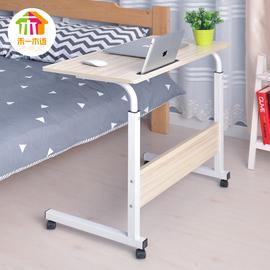 可移动简易升降笔记本电脑桌床上书桌置地用移动懒人桌床边电脑桌图片