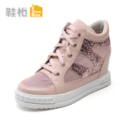 Shoebox shoe designer shoes in the spring in Korean leisure high flat round head with high sneakers