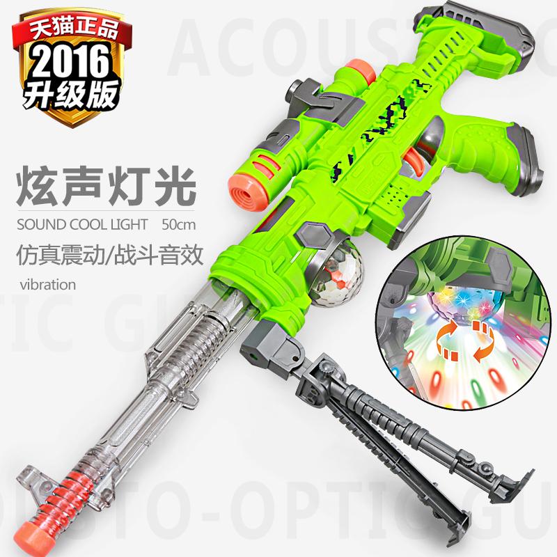 兒童電動玩具槍聲光音樂仿真衝鋒手槍套裝寶寶小孩男孩子2~3~6歲