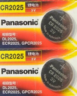 奔驰汽车遥控钥匙电池 3V锂离子纽扣电池 正品原装进口CR2025电池