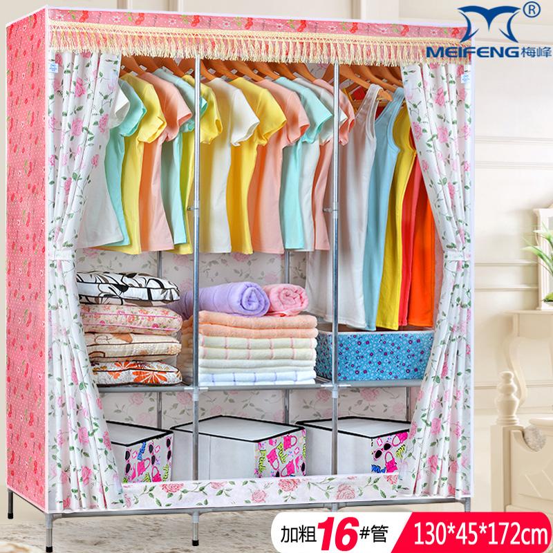 折叠布衣柜复古怀旧提供安装说明书加固艺术风格型简易衣柜