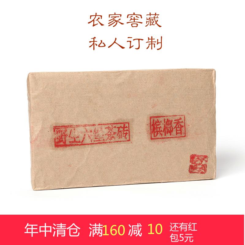 农家金花六堡茶砖 1kg野生纯料 广西梧州 黑茶 厂特级茶叶包邮