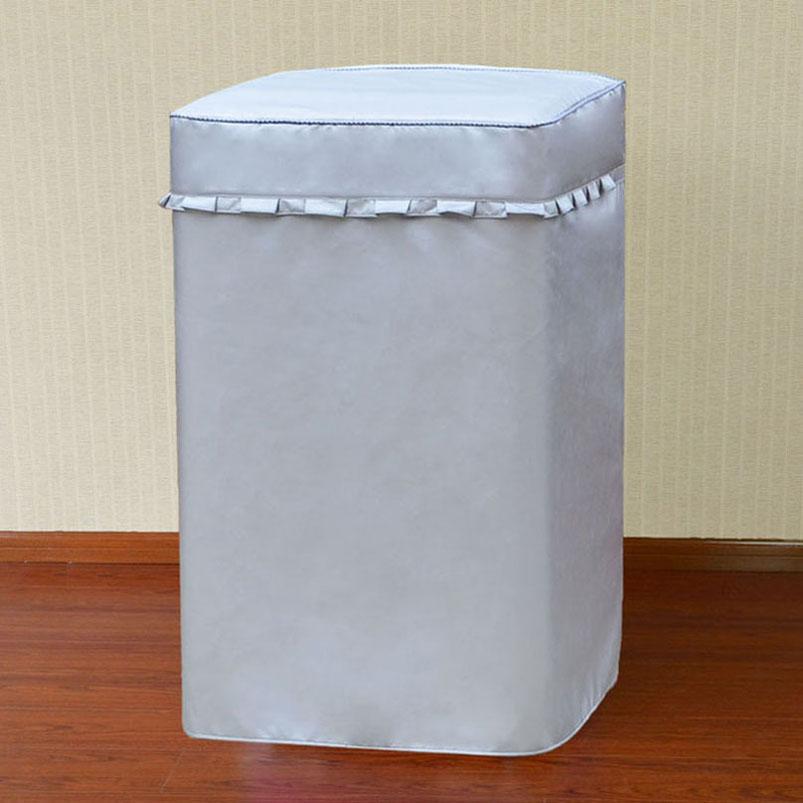 榮事達波輪洗衣機罩全自動上開5.5 6 7 7.5 8kg公斤防水防曬套子