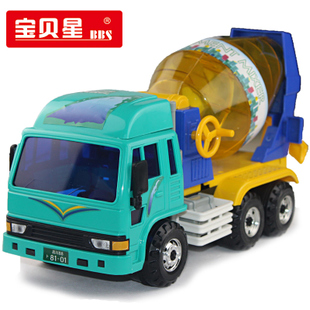 Baby Star [shatterproof Wang] truck B03-2 toys-games large cement mixer vehicle inertia car children toys-games