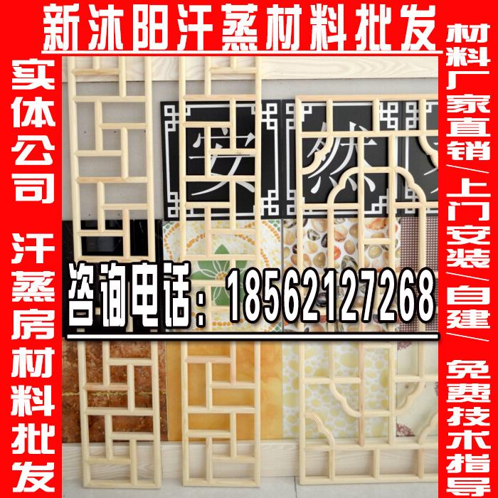 Резная мебель из дерева Артикул 524308075131