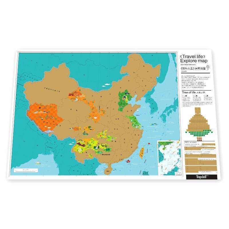 創意刮刮地圖 旅行地圖記錄