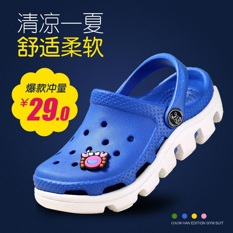 Кролика дыра деревянная обувь сандалии лета 2016 новый мальчиков девочек скольжения обувь для детей Детские тапочки