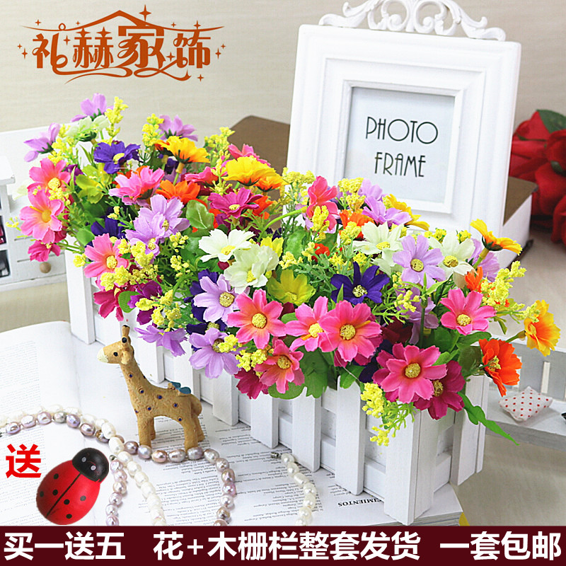 包郵盆栽擺設柵欄花盆仿真花套裝擺件客廳假花過年新年裝飾品花藝