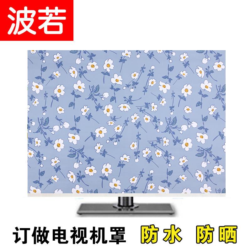 Телевизор пылезащитный чехол подвесной жидкий кристалл 55 дюймовый обложка тканевая искусство телевизор крышка настенный водоустойчивое покрытие пылезащитный чехол