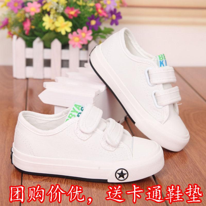 Весной 2015 перечисленных кроссовки чистый белый случайный тапки Барбара утиная детей Холст обувь мальчиков