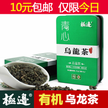Side oolong tea Qing scent tieguanyin Organic oolong tea in Taiwan Mountains tieguanyin Oolong tea