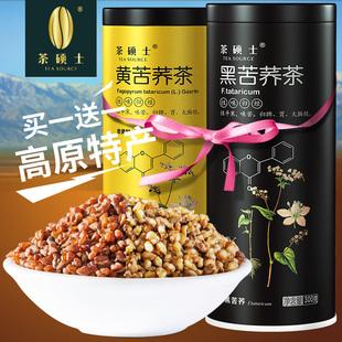 茶硕士 黑/黄苦荞茶 250g*2罐