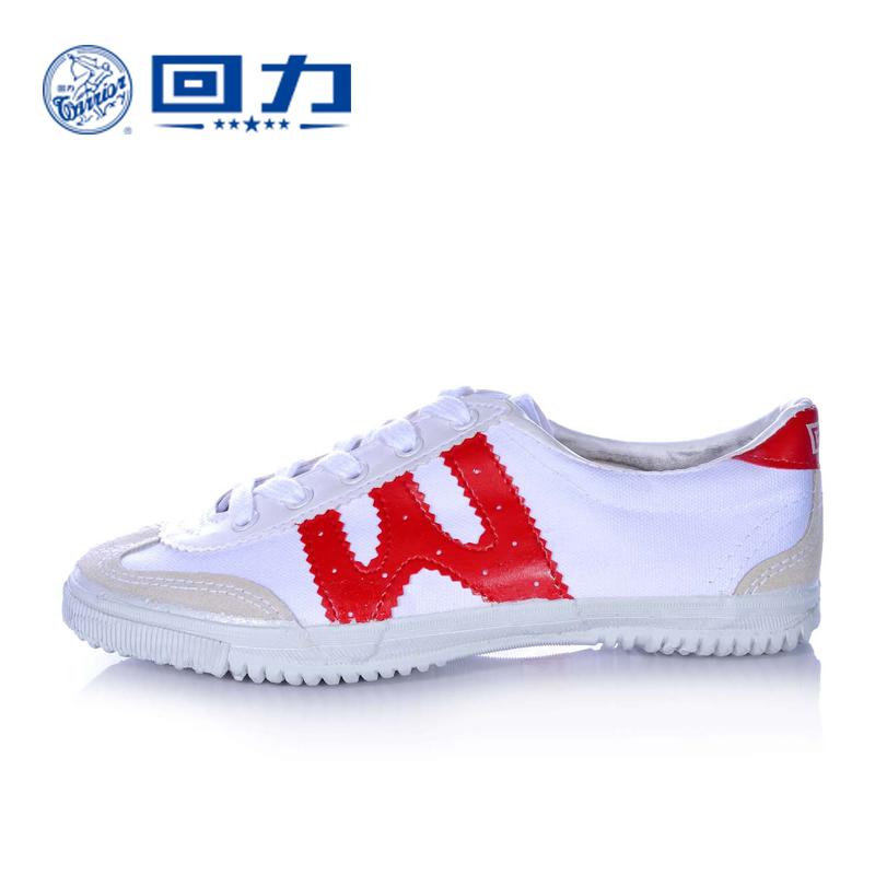 回力排球鞋跑步鞋男鞋女鞋防滑耐磨 鞋女球鞋男輕便減震