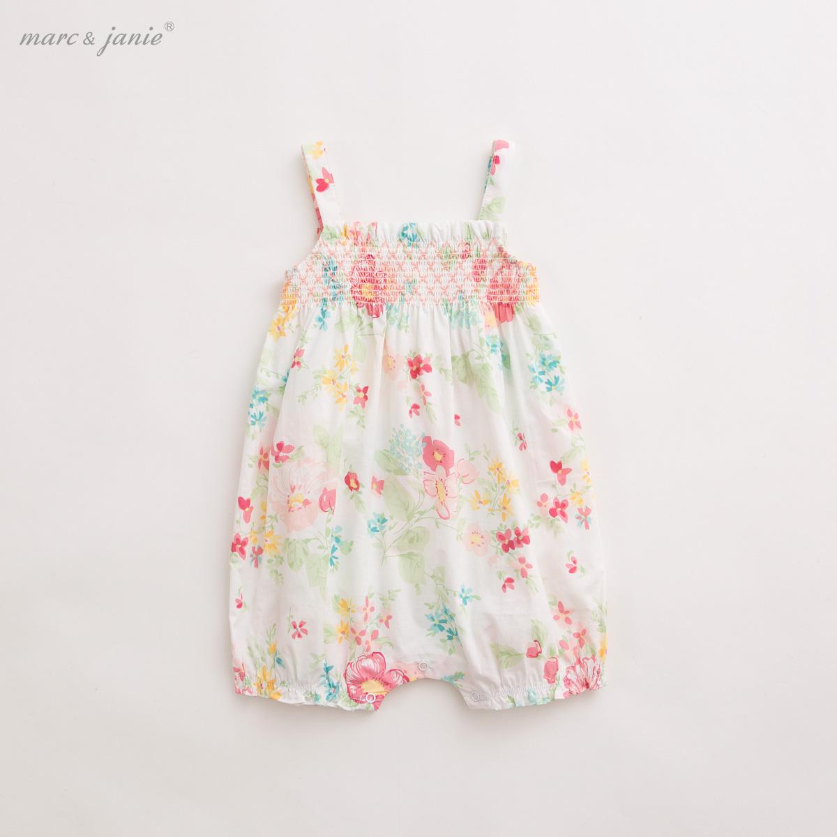 马克珍妮2018婴儿夏装女宝宝吊带连体衣  新生儿衣服童装15356