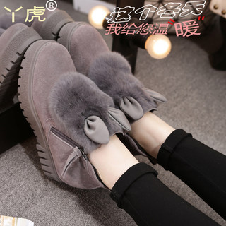 Women fur short boots winter boots leather snow boots with flat Scrubs rabbit fur winter boots platform increases student shoes