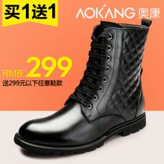 Aucom fashion leather men's shoes fall/winter New England men's boots men's tube in a comfortable warm currents, Martin boots