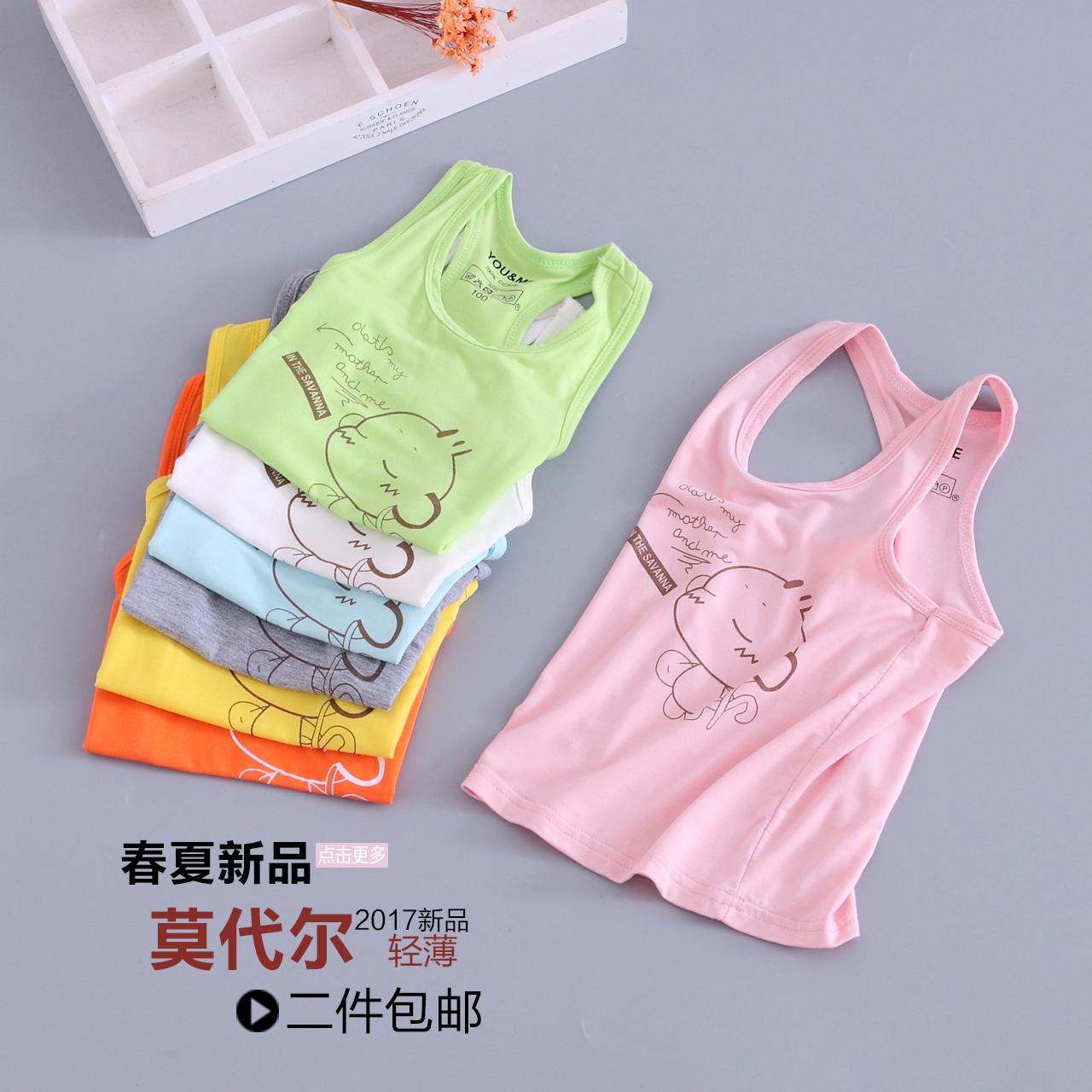 Мальчиков девочки транспорт жилет женщина лето ребенок безрукавный t футболки воздухопроницаемый тонкая модель ребенок 2017 новый человек лето