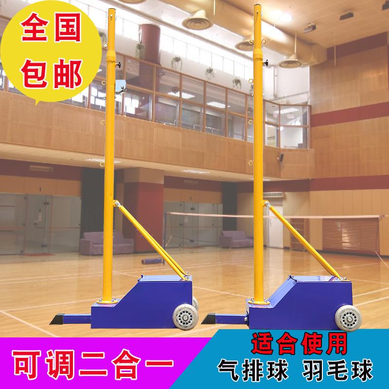 Газ волейбол сетка стандарт бадминтон полка мобильный стиль бадминтон сетка лифтинг газ волейбол полка пустой бесплатная доставка