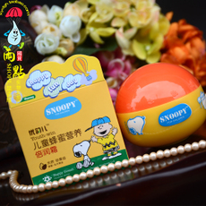 Of Snoopy 50g