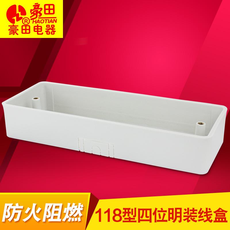 Подлинный 118 тип поверхностный монтаж коробка переключатель выход конец коробка поверхностный монтаж конец коробка 118 введите большой номер четыре позиция электропроводка коробка следующее окно