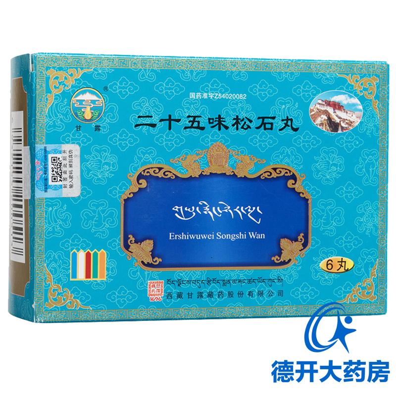Сладкий роса двадцать пять вкус бирюзовый таблетка 1g*6 таблетка / коробка