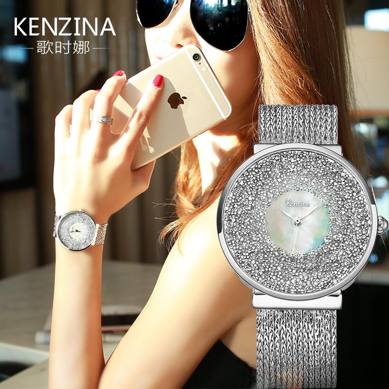 歌時娜手表女 潮流石英表女表水鑽品牌女士手表正品女款防水表