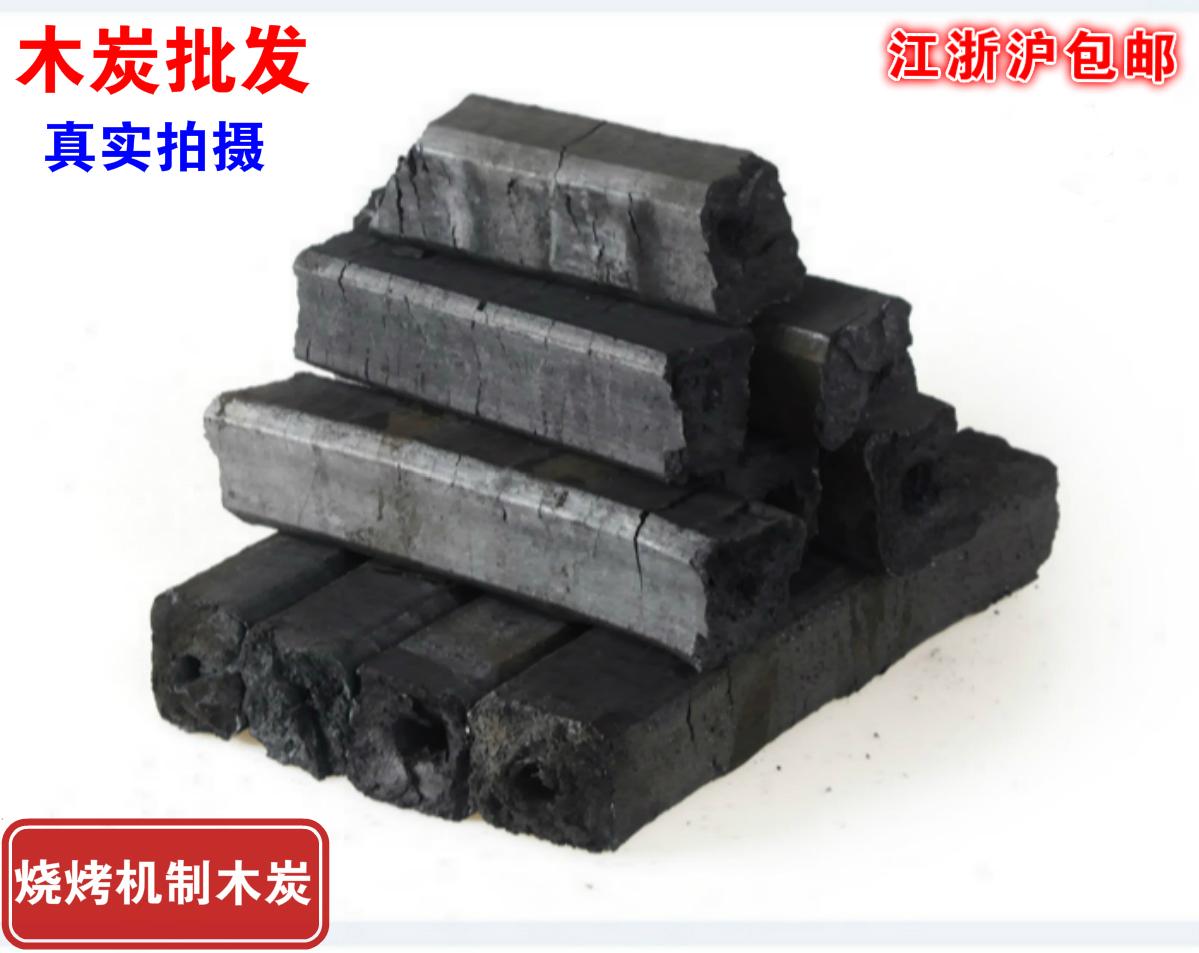 На открытом воздухе барбекю специальный уголь упакованный механизм углерод охрана окружающей среды уголь нет дым углерод на открытом воздухе барбекю углерод уголь