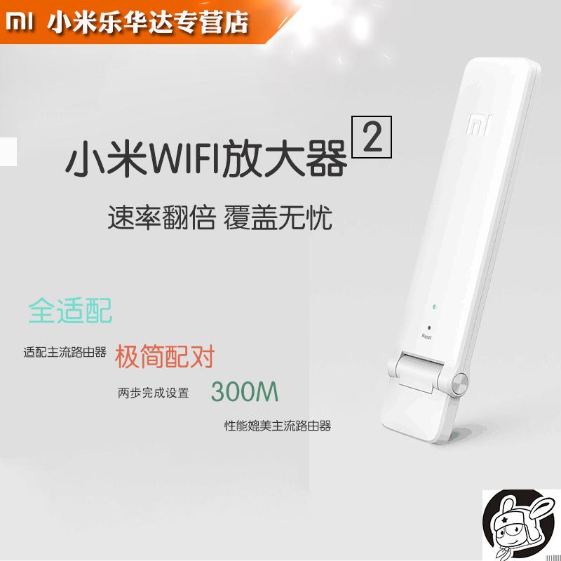 Сяоми WiFi увеличить устройство 2 мини домой маршрутизация устройство беспроводной сигнал увеличение в продолжать устройство usb питание от