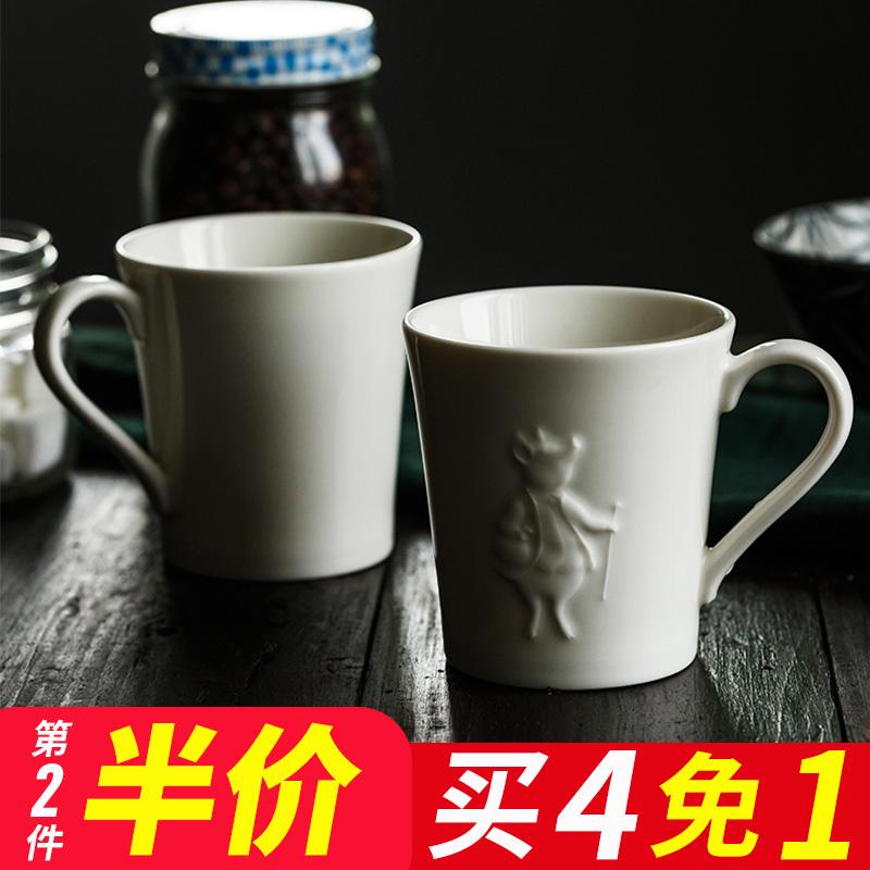 Иморт из японии чашка керамика рельеф кружка простой кофе чашки керамика молоко чашка домой пейте много воды чашка