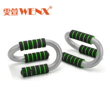 Vivian xuan high carbon steel S push-ups push-ups stent sit-ups household package mail