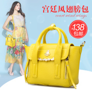 ZYA autumn tide girls bag 2015 retro bag medium wings package new Europe and women's handbag shoulder bag