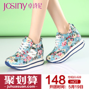 Zhuo Shini spring 2015 increases within the new casual shoes with Ribbon flower girl shoes 151717760