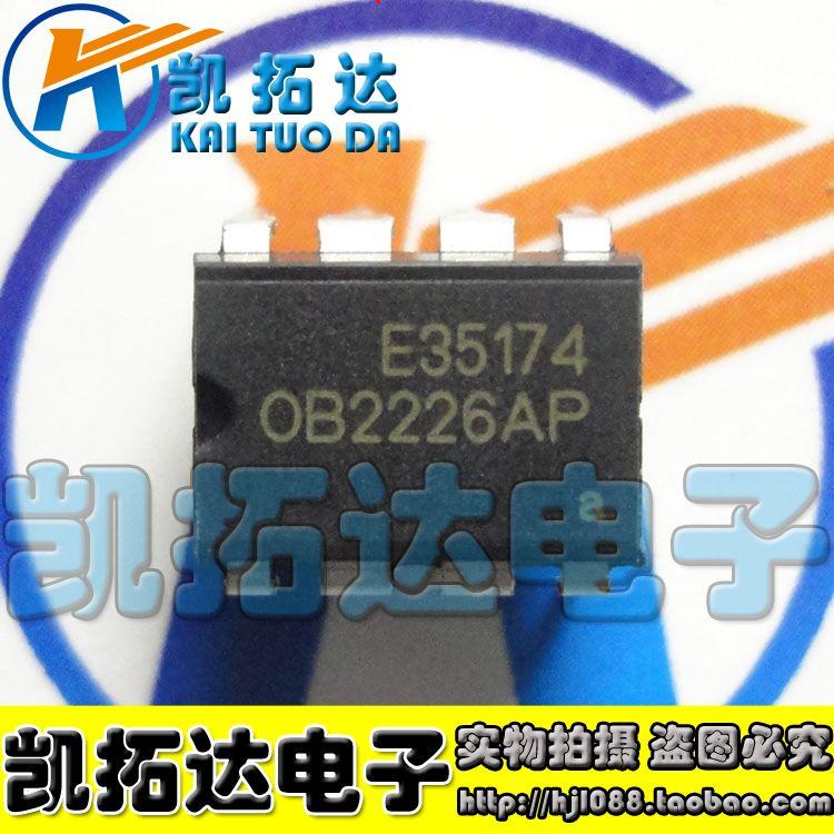 【清仓特价】原装正品 OB2226AP OB2226SP 电磁炉电源芯片