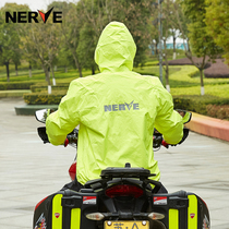 German nerve motorcycle Raincoat Rain pants set ultra-thin breathable raincoat outdoor riding waterproof clothes pants