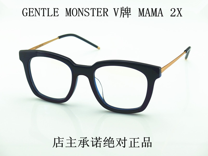 ec8e6aaa242 GENTLE MONSTER MAMA 2X absolutely genuine lightweight unisex brand myopia  square optics V. Loading zoom