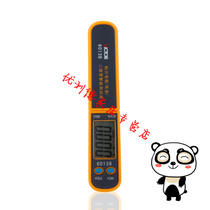 Victory instrument SMD Patch Capacitor Test clip vc6013b LCR Tester Digital Capacitor meter