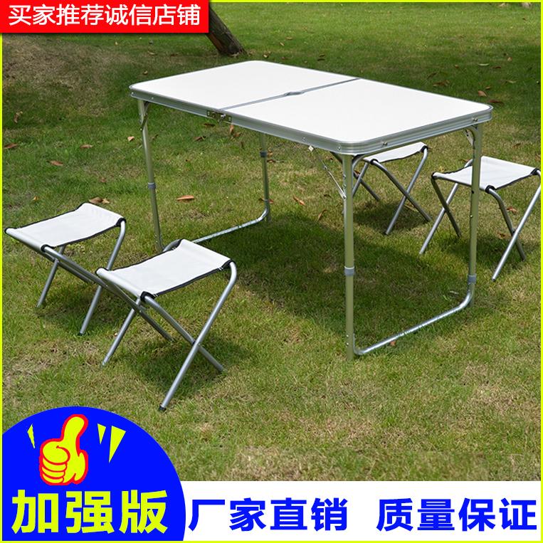 На открытом воздухе алюминиевых сплавов складной стол стул сочетание прямоугольник портативный тройной сложить обеденный стол сын пикник качели стенд барбекю