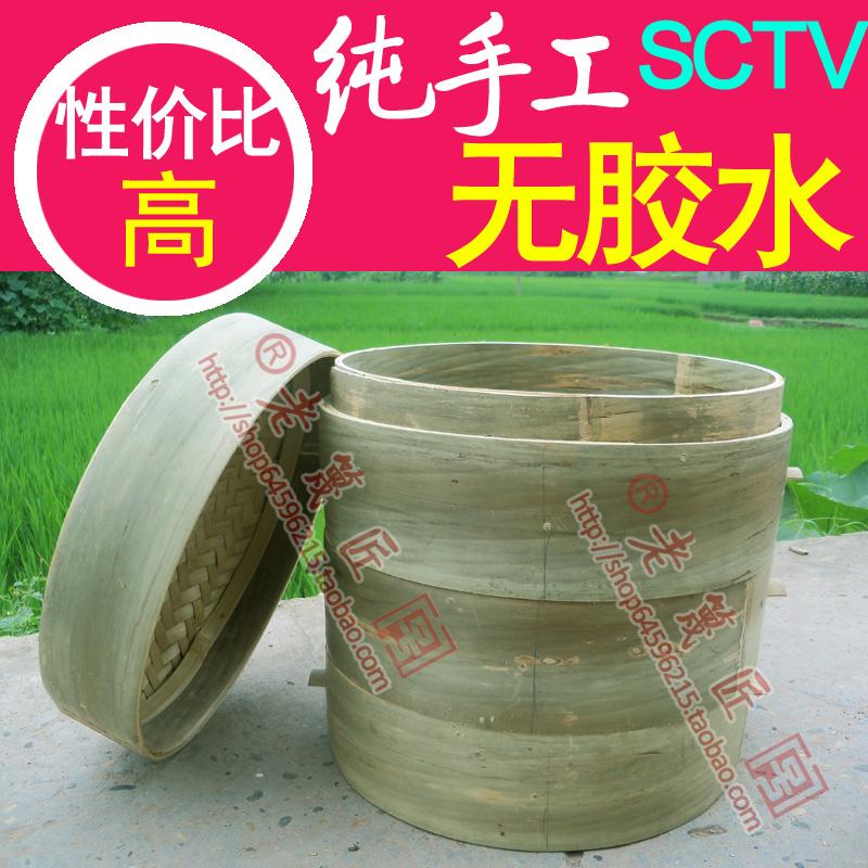 精品手工 家用加高 竹蒸笼  加深竹笼屉 竹制蒸笼竹 买1赠N邮费低