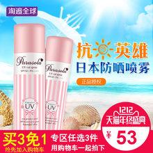 Средства по уходу за кожей > Солнцезащитные кремы для лица.