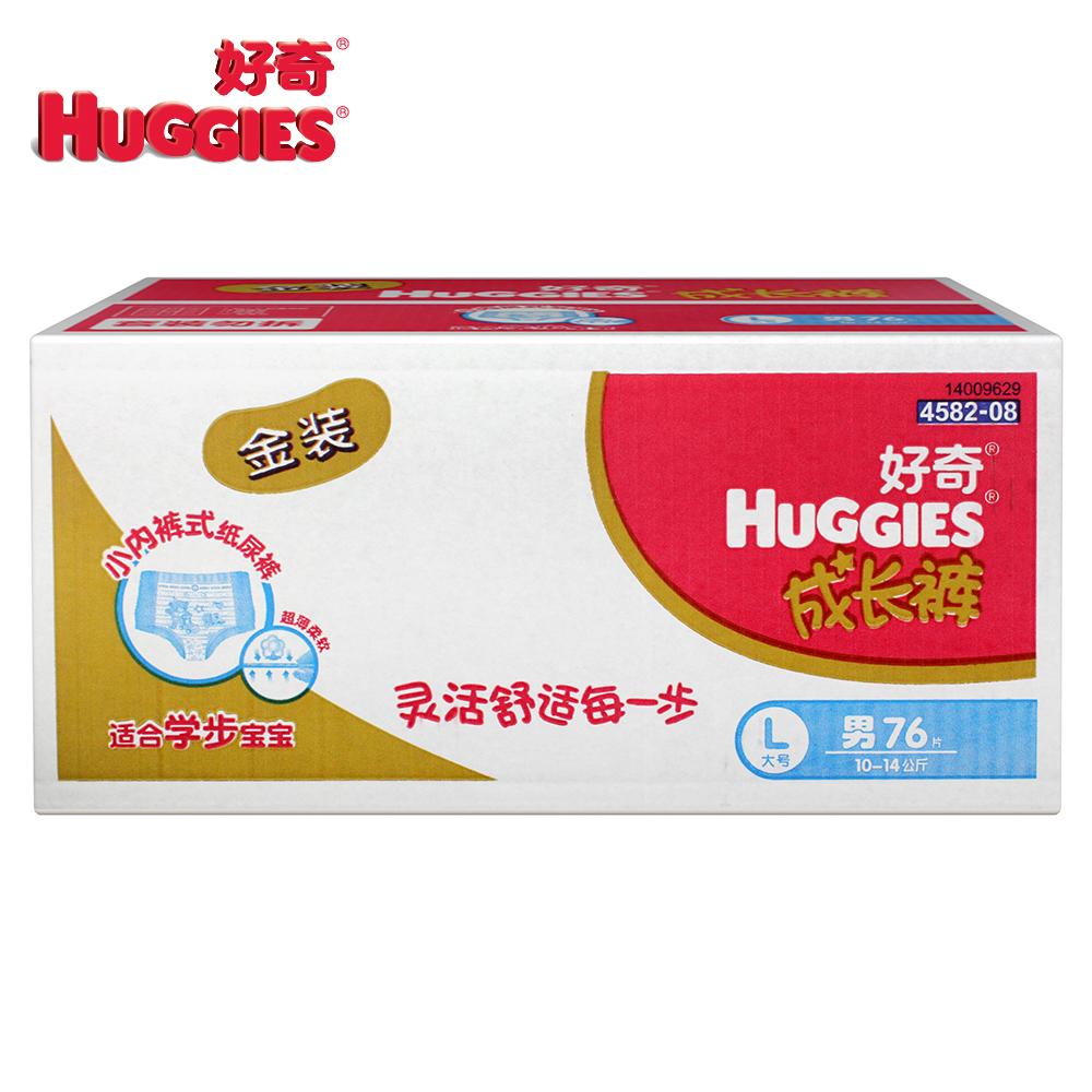 HUGGIES 好奇 金裝成長褲^(男^) L76片