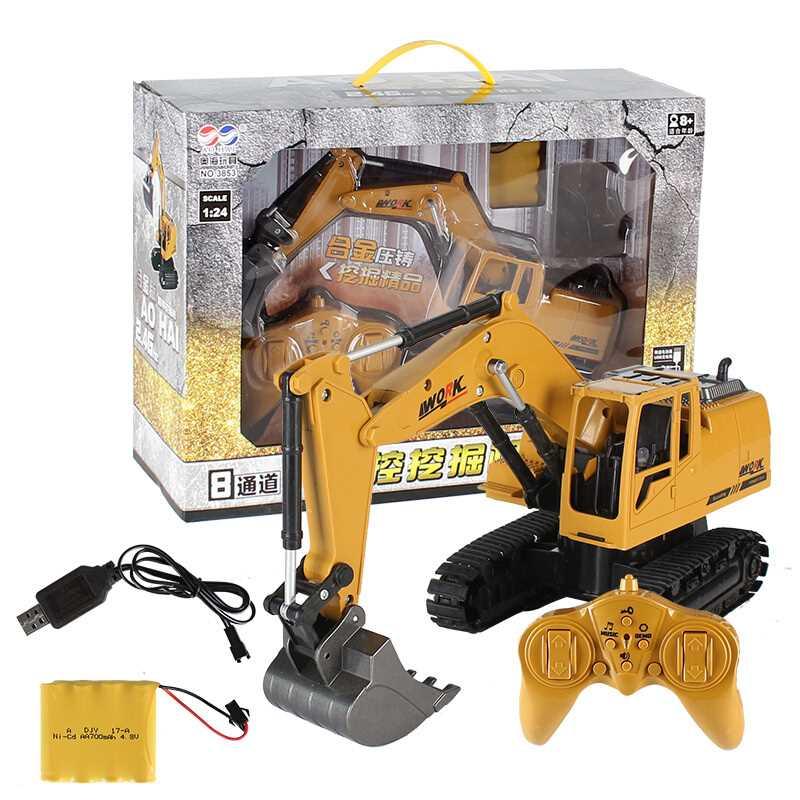 奥海 遥控车挖掘机玩具 挖土机 推土机 遥控汽车配充电电池 8通道