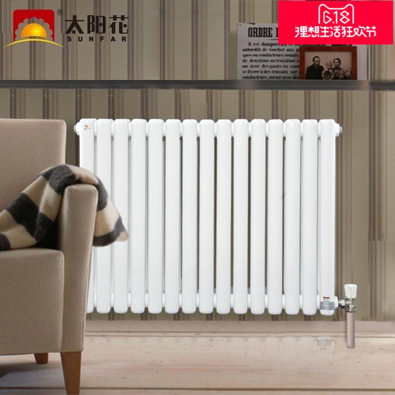 Солнце сталь нагреватель лист домой вода нагреватель радиатор 60 настенный стиль GPA60 все дом сделанный на заказ коллекция теплый