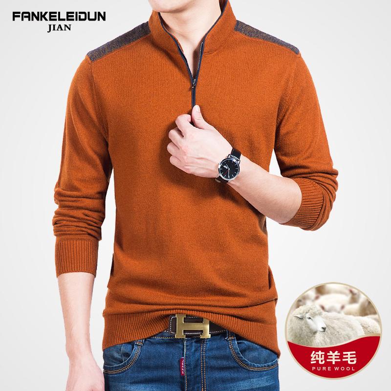 冬季加厚纯羊毛衫拉链半高领针织衫