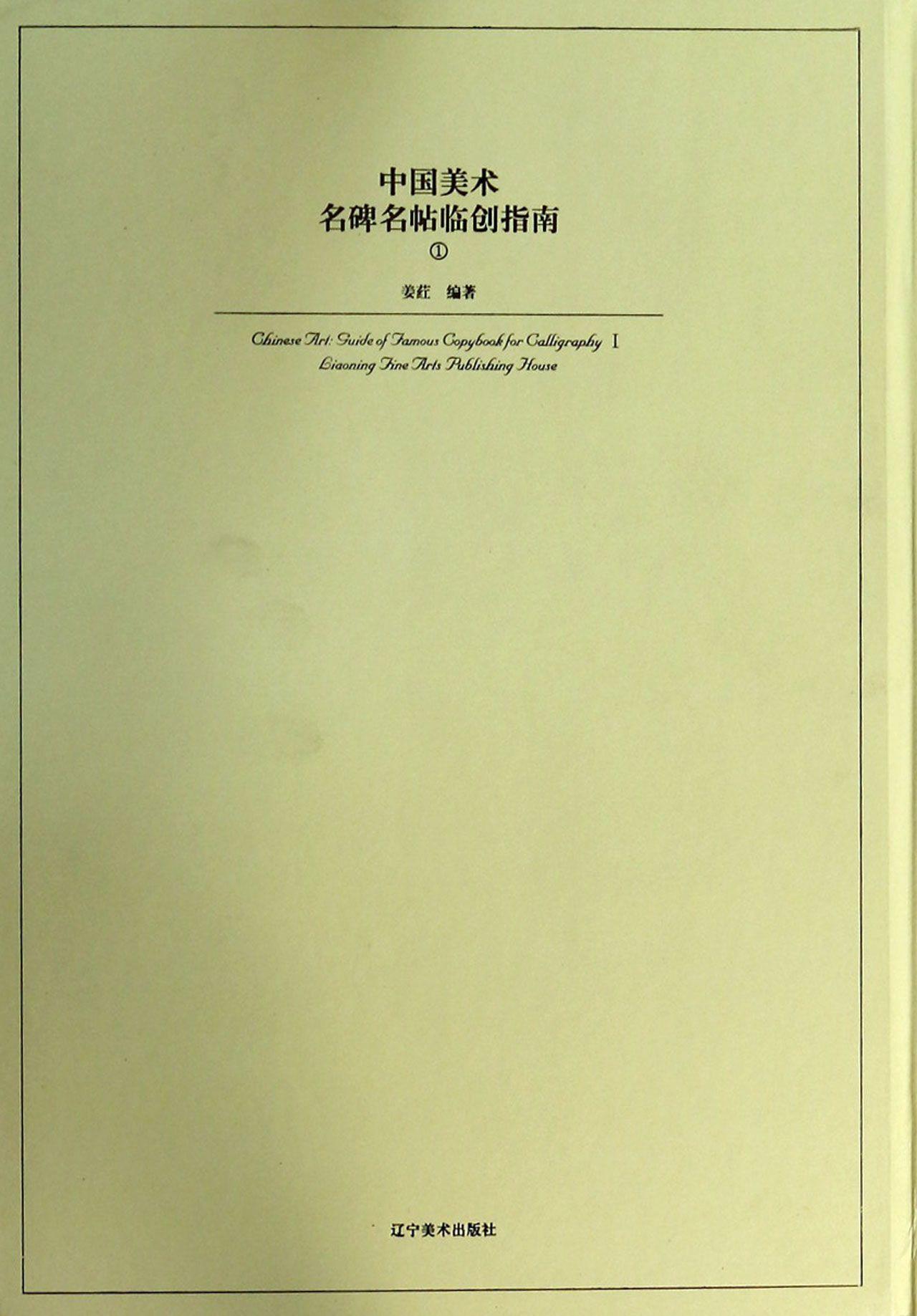 Китайская каллиграфия Артикул 547588401291