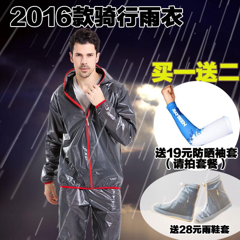 Гора велосипед плащ трещина дождь брюки костюм ветровка пончо мужской и женщины один на открытом воздухе бег верховая езда одежда оборудование