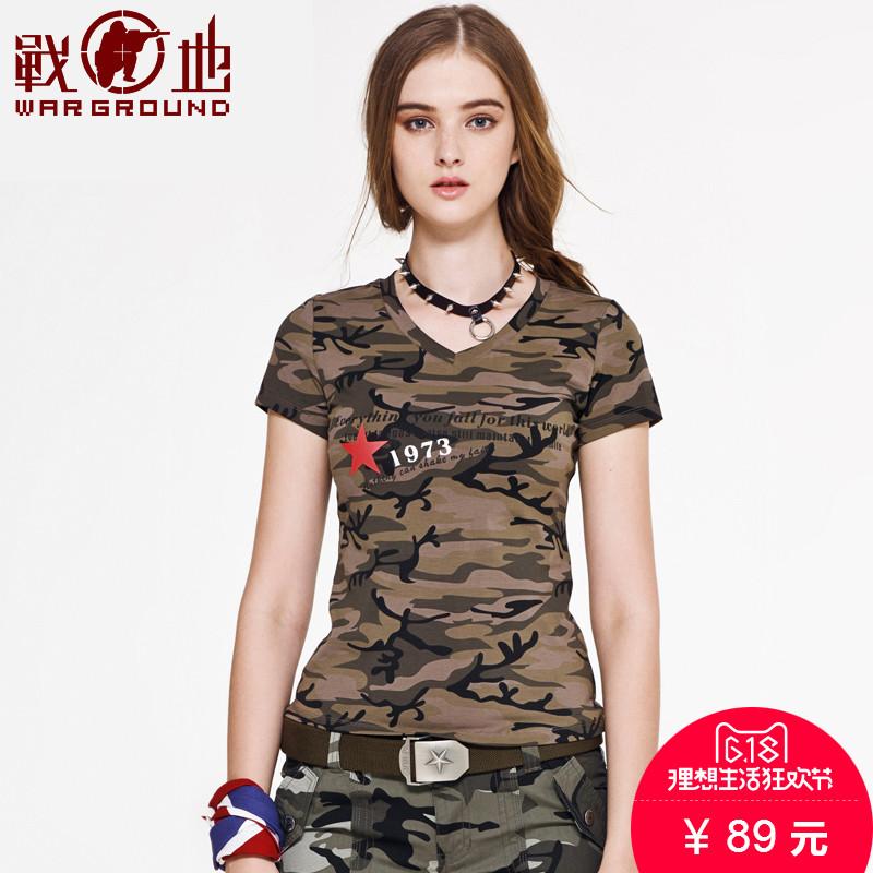 戰地 軍迷戶外女 短袖T恤 情侶款迷彩上衣 夏裝軍迷體能訓練服