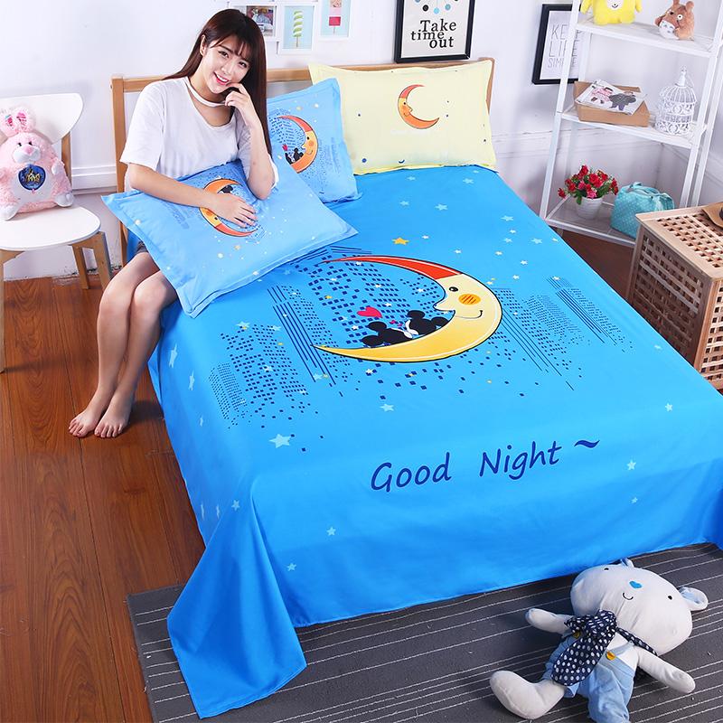 月曼雙人床單單件大學生宿舍床單被單單人床1.5 1.8 2.3 2.5m米
