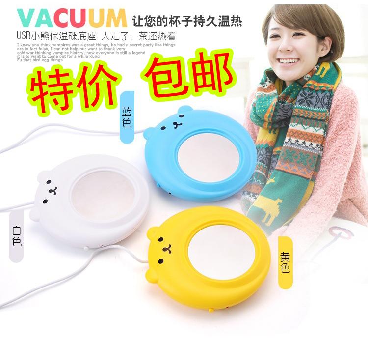 创意 伊品堂正品小熊 USB保温碟迷你加热杯垫 温奶器  热咖啡包邮